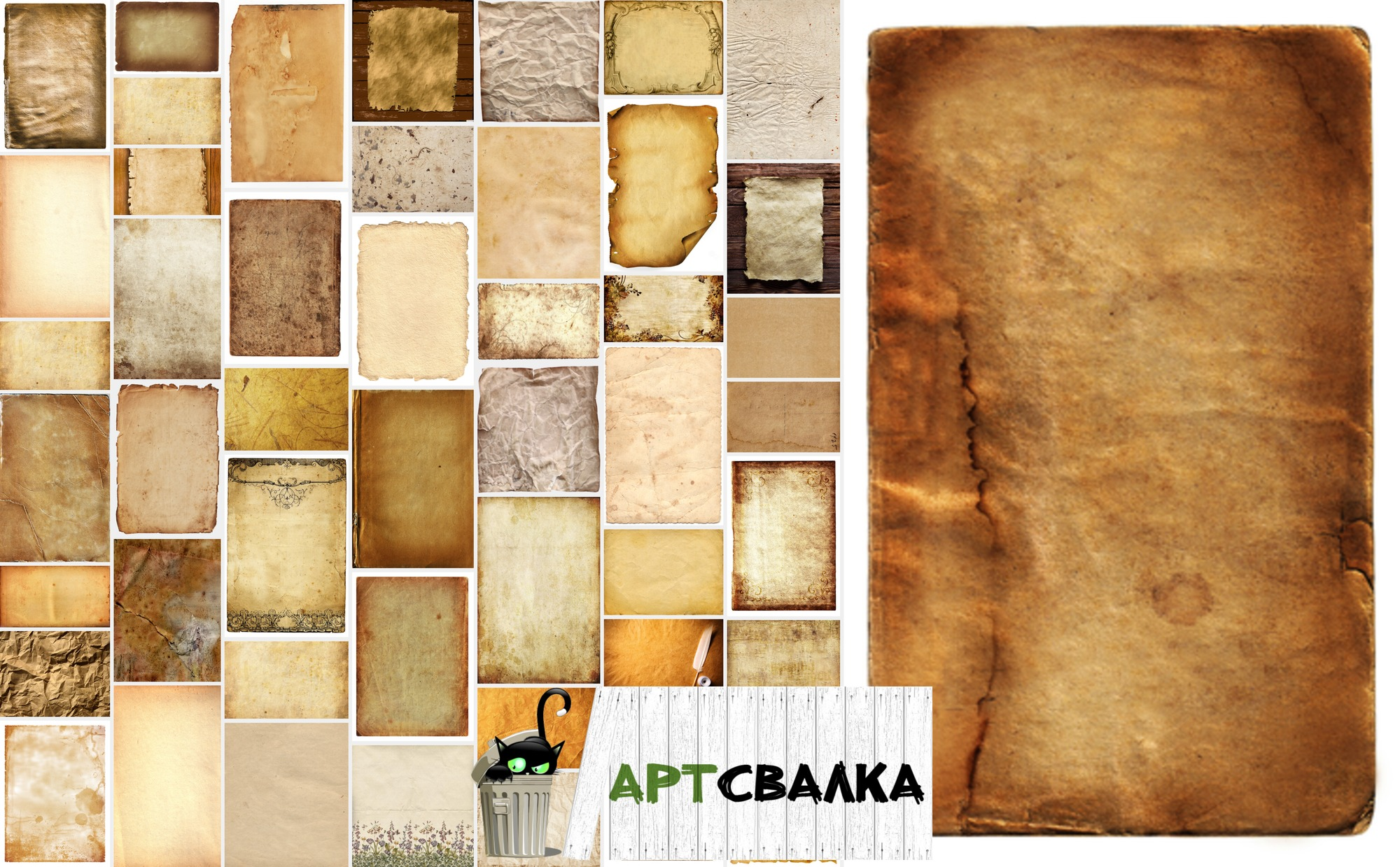 Старая помятая бумага - фон и текстура | Old crumpled paper background and texture